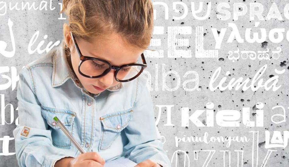 You are currently viewing Çocuklar Neden Daha Kolay Yabancı Dil Öğrenir?