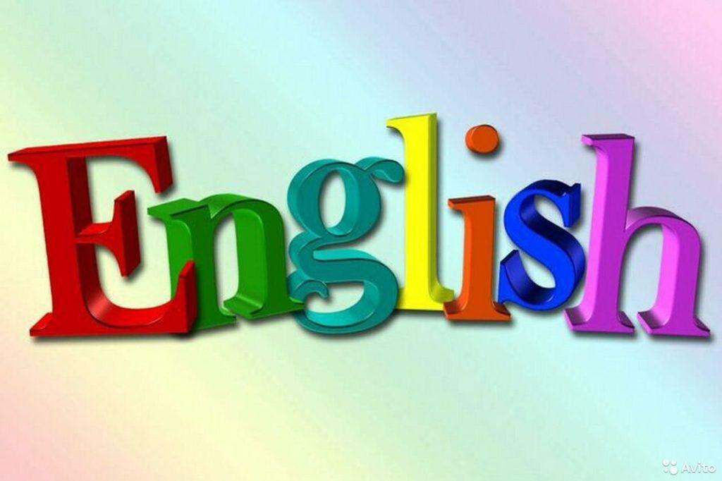 Akademik İngilizce Sınavları